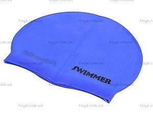 Детская шапочка для плавания, E02821