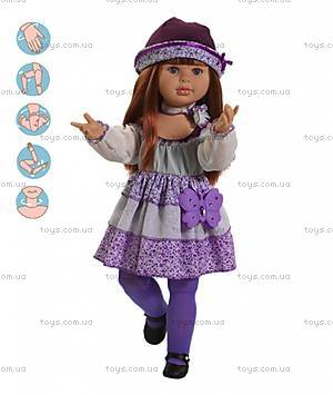 Детская шарнирная кукла «Сандра», 06539