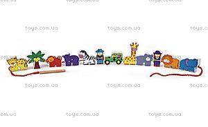 Детская шнуровка «Зоопарк» с веселыми фигурками, 59549VG, купить