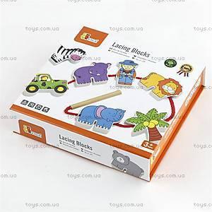 Детская шнуровка «Зоопарк» с веселыми фигурками, 59549VG