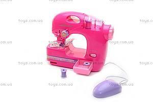 Детская швейная машинка, 583, цена