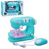 """Детская швейная машинка """"Sewing Machine"""", YH178-1B, купить"""