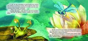 Детская сказка о лягушонке Кваке, 03123, купить