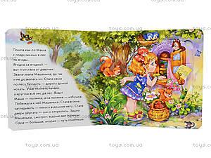 Детская сказка с пазлами «Три медведя», М238006РМ17571Р, детские игрушки