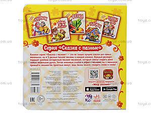 Детская сказка с пазлами «Три медведя», М238006РМ17571Р, toys