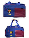 Детская спортивная сумка, BNAB-UT1-3489, фото