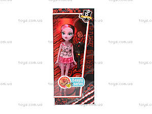 Детская стильная кукла Monster High, HP1031788, цена