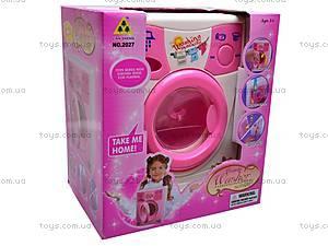 Детская стиральная машина с вешалкой, 2027, купить