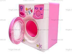 Детская стиральная машина с вешалкой, 2027