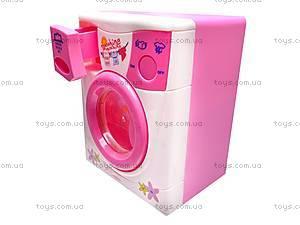 Детская стиральная машина с вешалкой, 2027, фото
