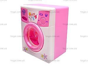 Детская стиральная машина с вешалкой, 2027, отзывы