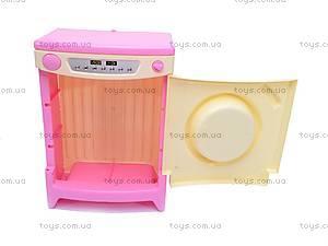 Детская стиральная машинка, 839, купить