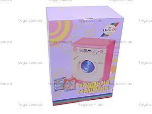 Детская стиральная машинка, 839, цена