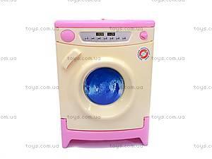 Детская стиральная машинка, 839
