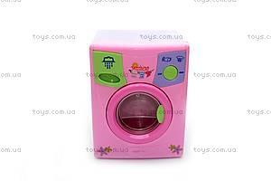 Детская стиральная машинка, с корзиной, 070501, купить