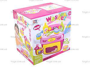 Детская стиральная машина с утюгом, 008-92A, цена