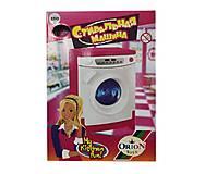 Детская стиральная машина, в упаковке, 839в.1, фото