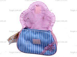 Детская сумка «Ассоль 2», К349В, купить