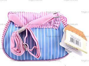 Детская сумка «Ассоль 2», К349В, отзывы