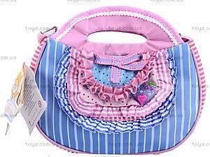 Детская сумка «Ассоль 4», К349Е