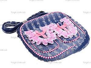 Детская сумка «Джесика 3», К350С, фото