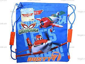 Детская сумка для обуви Planes, 552187, купить
