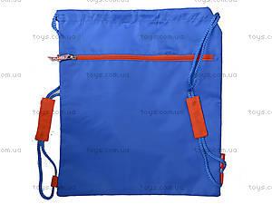 Детская сумка для обуви Planes, 552187, фото