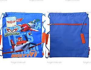 Детская сумка для обуви Planes, 552187