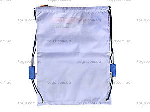 Детская сумка для обуви с карманом Monsuno, MS14-601K, купить