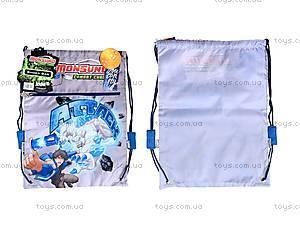 Детская сумка для обуви с карманом Monsuno, MS14-601K