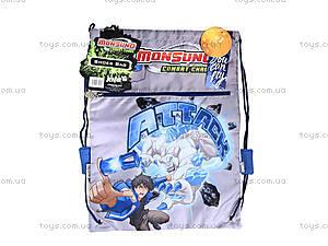 Детская сумка для обуви с карманом Monsuno, MS14-601K, фото