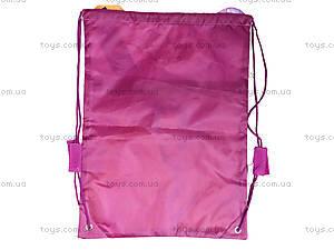 Детская сумка для обуви с карманом Princess, P14-601-3K, купить