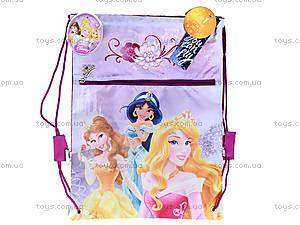Детская сумка для обуви с карманом Princess, P14-601-3K, фото