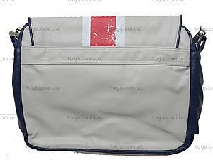 Детская сумка  Lonsdale, LSDPU-12T-9496, фото