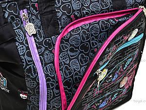 Детская сумка Monster High, MH14-861K, фото