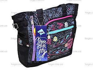 Детская сумка Monster High, MH14-861K, цена