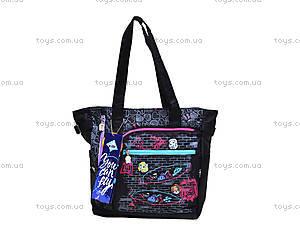 Детская сумка Monster High, MH14-861K, игрушки