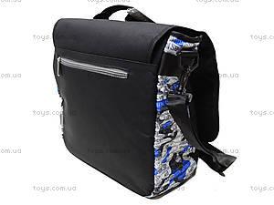 Детская сумка с клапаном Seventeen, SVBB-RT5-4322, фото