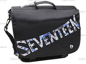 Детская сумка с клапаном Seventeen, SVBB-RT5-4322, отзывы