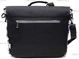 Детская сумка с клапаном Seventeen, SVBB-RT5-4322, цена