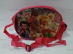 Детская сумка Winx, маленькая, W02-3398