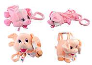 Детская сумочка в виде Свинки, C31863, отзывы