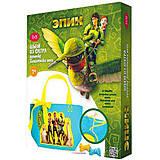 Детская сумочка из фетра «Защитники леса», 49611, фото