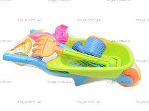 Детская тачка, с песочным набором, KZ-6048, цена