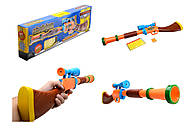 Детская винтовка с дартсом, 567A, фото
