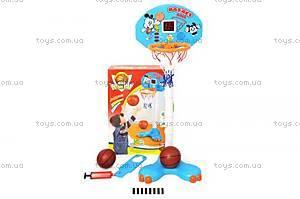 Детская игра «Баскетбол», 520