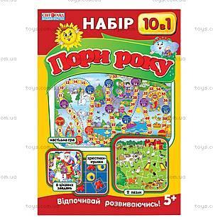 Детская игра-ходилка «Времена года», 13109040У