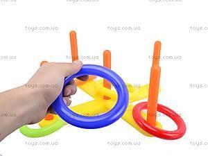 Детская игра «Кольцеброс», Bлас, цена