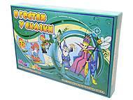 Детская игра-меморика «В гостях у сказки», 20598, купить