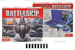 Детская игра «Морской бой», 007-44